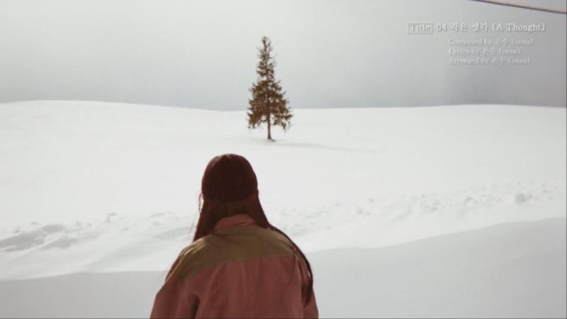 온수 (onsu) - 작은 생각 A Thought Official Teaser 2