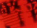 Neon Genesis Evangelion e16 Раздвоение души cut 2