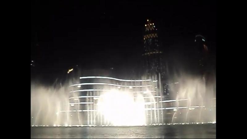 Танцующие фонтаны в Дубае 14 сентября 2018 года примерно в 20 00