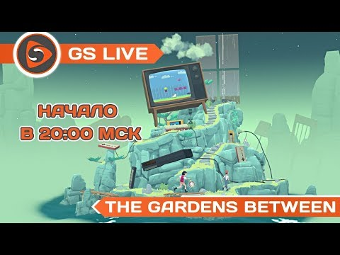 The Gardens Between. Стрим GS LIVE