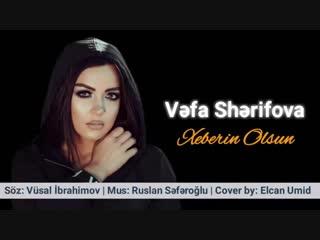 Vefa Serifova - Xeberin Olsun ( Yeni Xit 2019 ).mp4