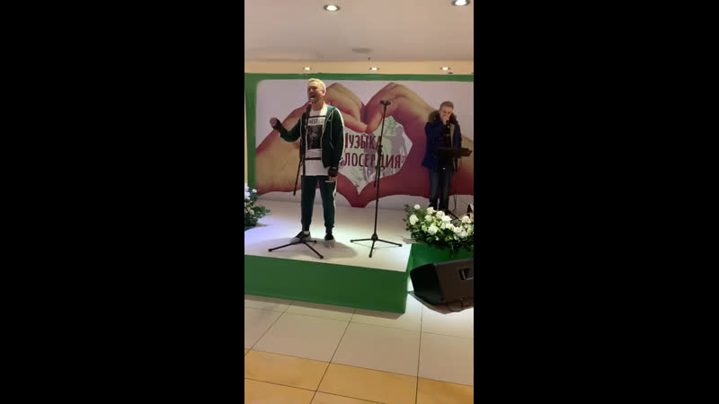 """Trying sandglass"""" with beatbox by KorteZ"""