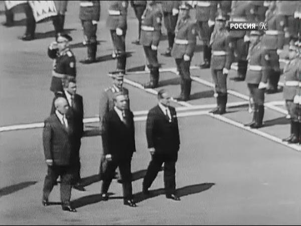 Репортаж о прибытии в СССР Иосипа Броз Тито (1972)