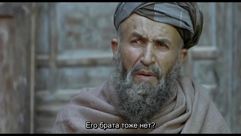 «Бродячие собаки»  2004  Режиссер: Марзия Махмальбаф   драма (рус. субтитры)