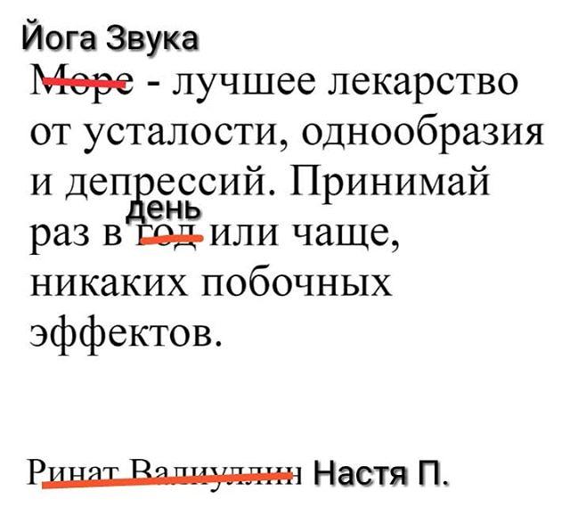 Анастасия Перцева   Кострома