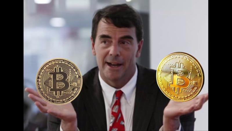 Венчурный инвестор Тим Дрейпер о Bitcoin и криптовалюте