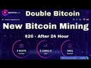 New Bitcoin Cloud Mining 2018| Review | 200% PROFIT Daily | Highest Paying Website