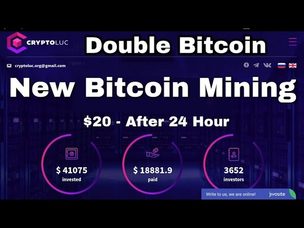 New Bitcoin Cloud Mining 2018 Review 200% PROFIT Daily Highest Paying Website