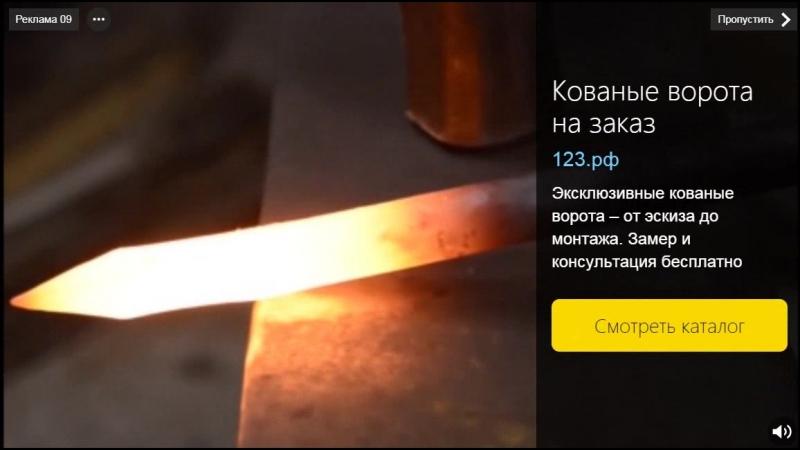 Видеодополнение для кованых изделий