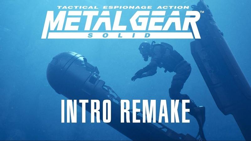 Ремейк вступительного интро в честь 20-летия MGS на движке Unreal Engine 4
