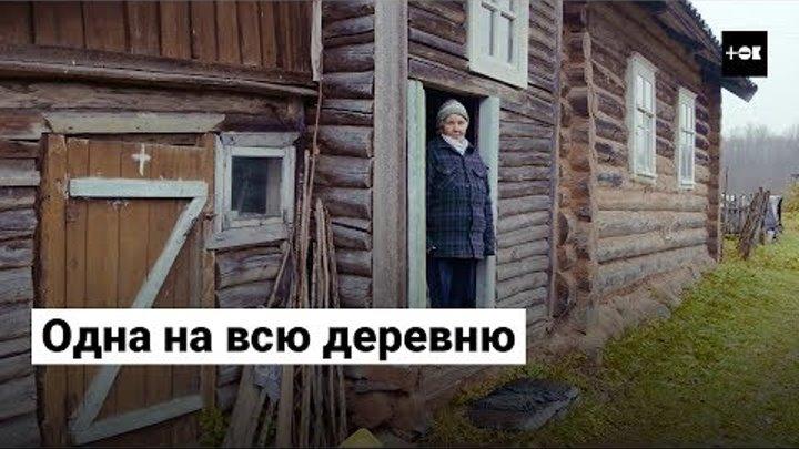 71-летняя Людмила Козловская живет в деревне одна   ТОК