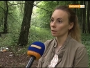 Субботник в лесу - в рамках губернаторской программы Чистое Подмосковье провели уборку Бутовского леса