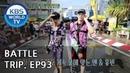 Battle Trip   배틀트립 – Ep.93 Songkran Water Festival VS Thingyan Festival [ENG/THA/2018.06.10]