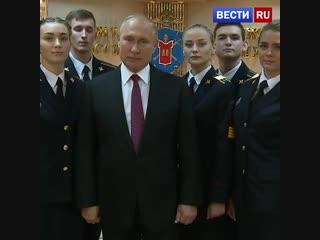Путин поздравил сотрудников и ветеранов органов внутренних дел с праздником