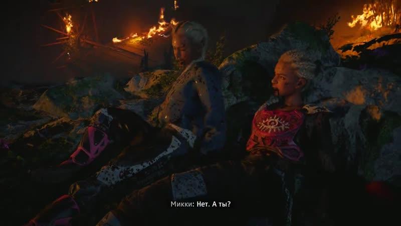 Far Cry New Dawn Прохождение часть 23 Босс файт близняшки