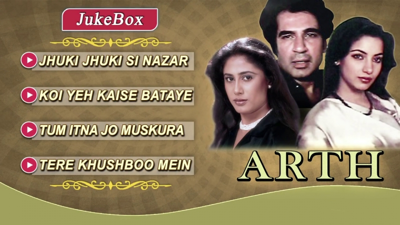 Arth (1983) _ Full Video Ghazal Songs _ Shabana Azmi, Smita Patil