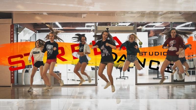 Camila Cabello Feat Young Thug - Havan Strela dance studio | реклама | 2018