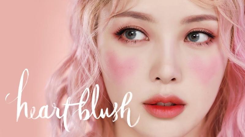 💗Heart Blush Makeup💗하트 블러쉬 메이크업