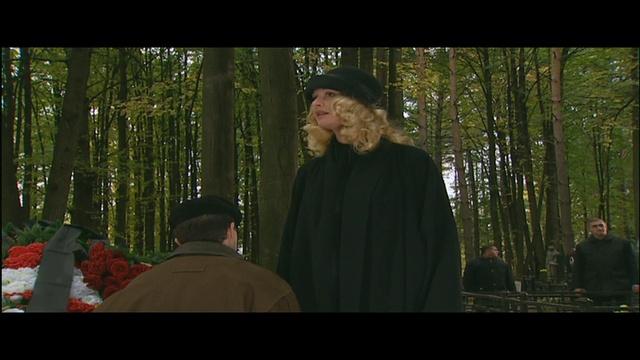 Девять неизвестных 7 серия (2006)