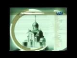 История рекламных заставок со слоганом Нас смотрит (ТНТ, 2001-2002)