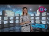 Промо программы Подсказки потребителю