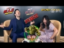 Paul Rudd and Evangeline Lilly imitate MCU characters