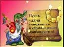 Doc424236563_481207975.mp4