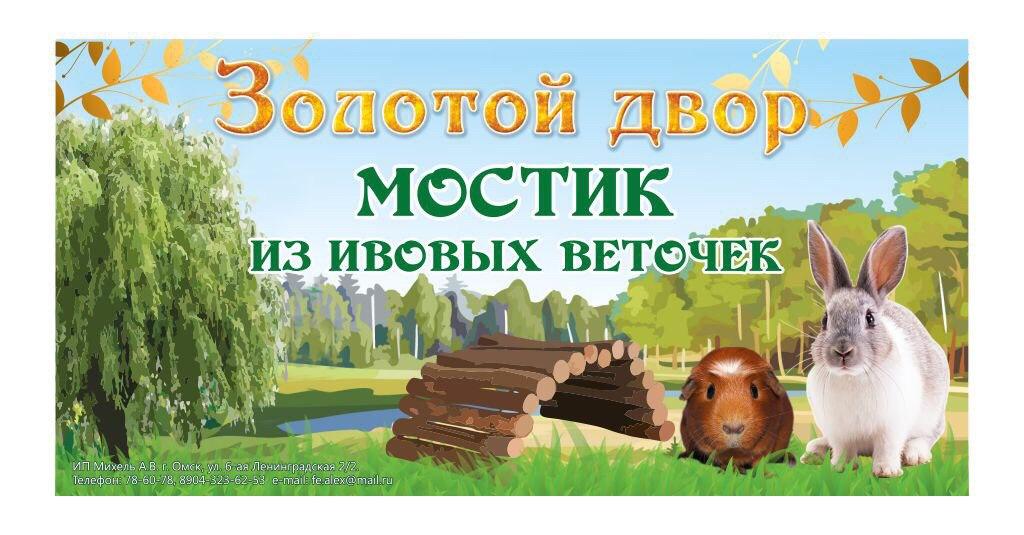 https://pp.userapi.com/c849132/v849132661/14d635/nS9nkEVg9B0.jpg