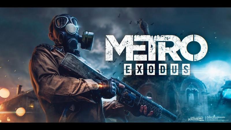 METRO EXODUS часть 2! Продолжаем выживать в метро в мире постапокалипсиса! 16