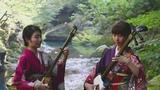 Shamisen Girls Kiki - Akikaze