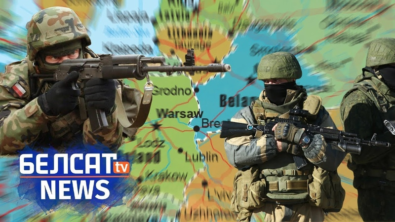 2028 г. Праз Беларусь Расея атакуе Польшчу | Через Беларусь РФ атакует Польшу