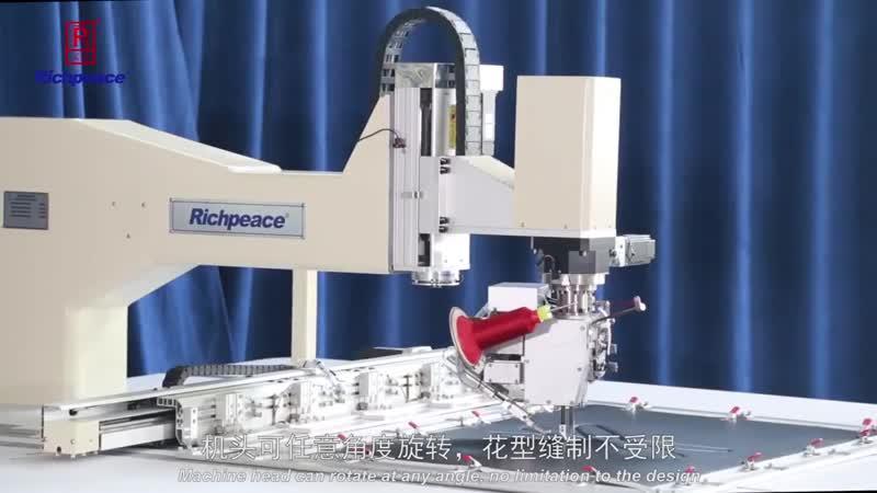 Автоматическая швейная машина с вращающейся головкой идеально подходит для кожаных сидений