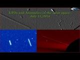 НЛО и Аномалии в околосолнечном пространстве - 11 июля 2018