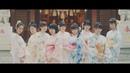 つばきファクトリー『今夜だけ浮かれたかった』(Camellia Factory[Only for tonight, I wanted to be playful])(Promotion Edit)
