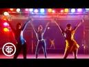 Ритмическая гимнастика. С Игорем Бобриным, балетом А. Пугачевой 1985