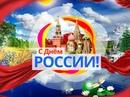 Звенящие-Кедры Санкт-Петербург фото #2