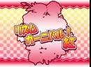 Touhou Rhythm Carnival! Scarlet - リズムカーニバル! -紅- Perfect ( 480 X 640 ).mp4