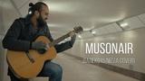 MusOnAir - Далеко (5'Nizza cover)