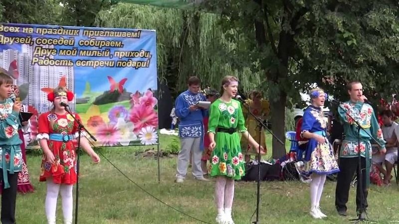 Ансамбль Иван да Марья г.Брянск