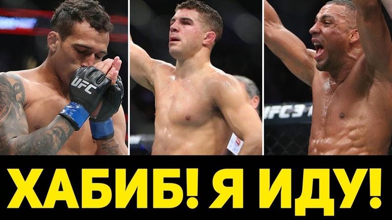 Итоги UFC on FOX 31 Кевин Ли - Эл Яквинта