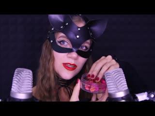 [ASMR Red Lips] АСМР Уход и забота перед сном ~ Персональное внимание от таинственной незнакомки Женщины Кошки