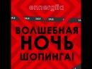 2_5285041744029680058.mp4