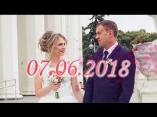 Свадьба Юля+Виталик