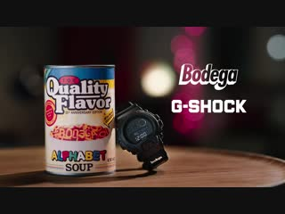Bodega x g-shock dw-6900