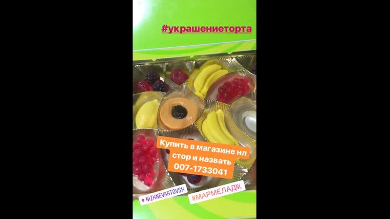 VID_139920817_110515_024.mp4