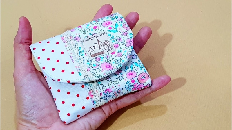 How to sew a small pouch | ❤小钱包制作❤