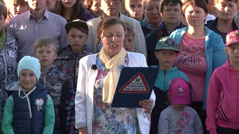 Обращение к Путину Жители Архангельской области и Республики Коми записали совместное видеообращение