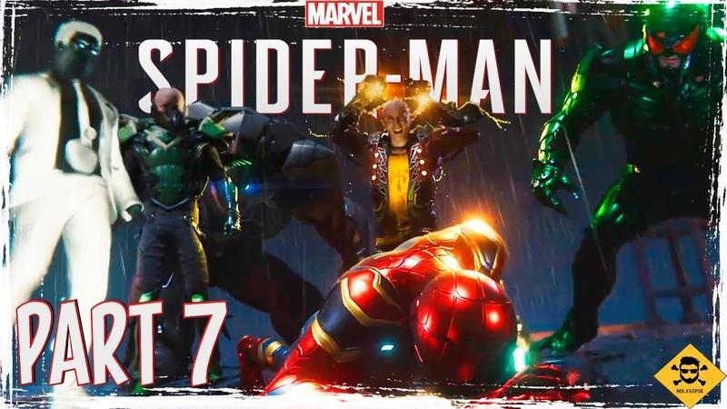 ЗЛОДЕИ В КОСТЮМАХ ★ ПРОХОЖДЕНИЕ Marvel SPIDER MAN ★ part 7