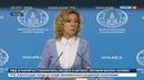 Новости на Россия 24 • Девять иноагентов: Минюст отправил уведомления в зарубежные СМИ
