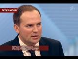 Пусть говорят 2018.09.17 - Евгений Петросян и Елена Степаненко - имущество